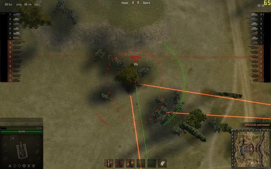 Скачать мод тундра для world of tanks 1. 0. 2.